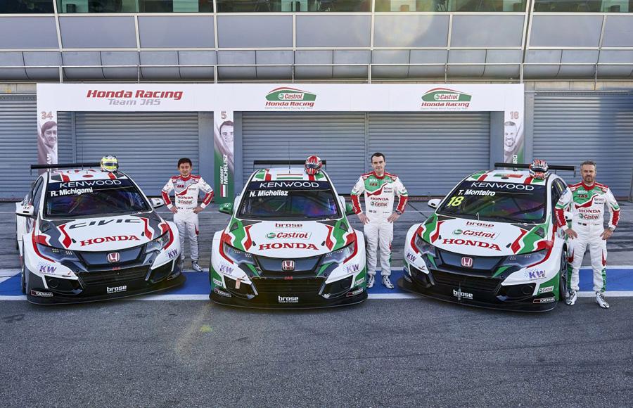 Jas Motorsport The Company Racing Team